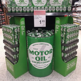 kcm_omena_motor-oil